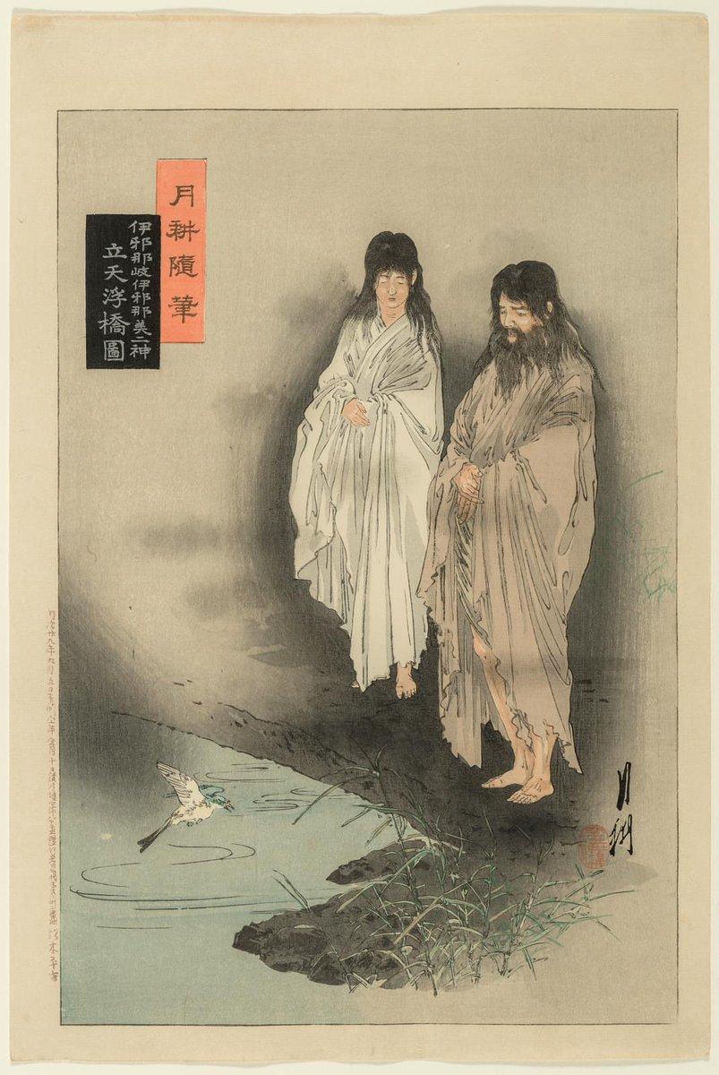 "Vesa ヴェサ on Twitter: ""Ogata Gekkō (尾形月耕, 1859 –1920) The ..."