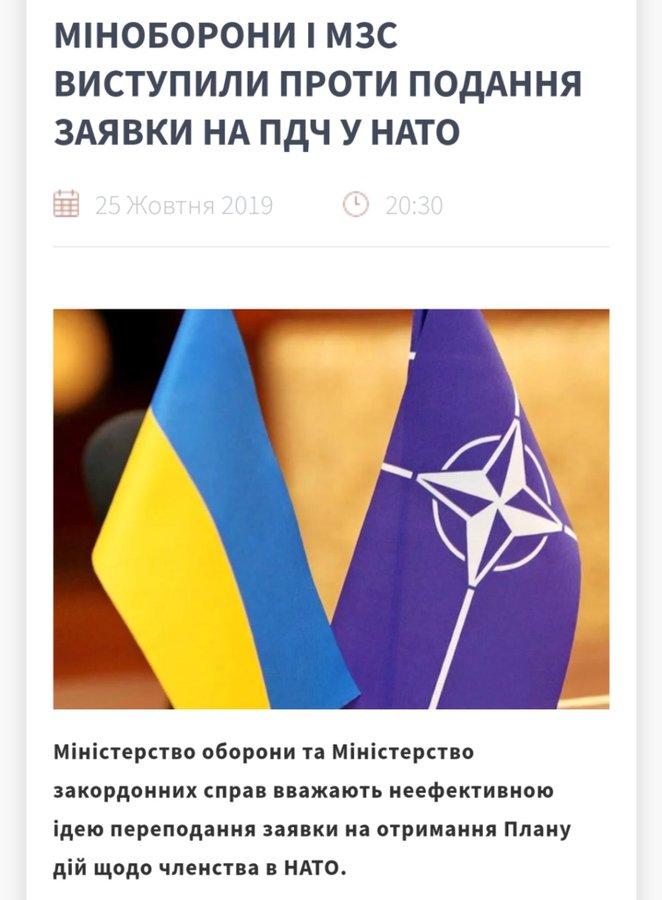 Предпосылок для возвращения украинской делегации в ПАСЕ пока нет, - Разумков - Цензор.НЕТ 6327
