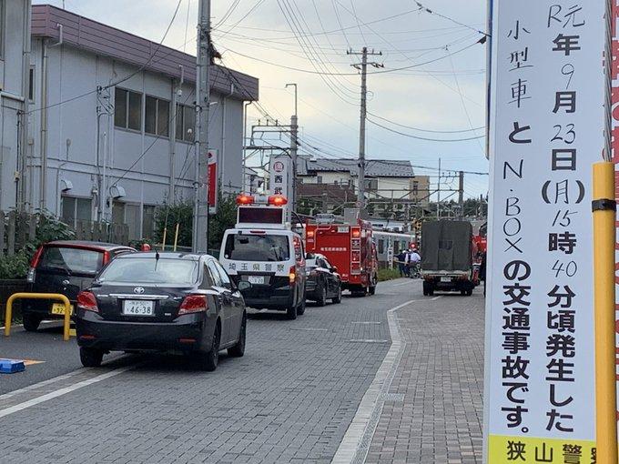 西武新宿線の入曽駅~狭山市駅間の人身事故の現場の画像