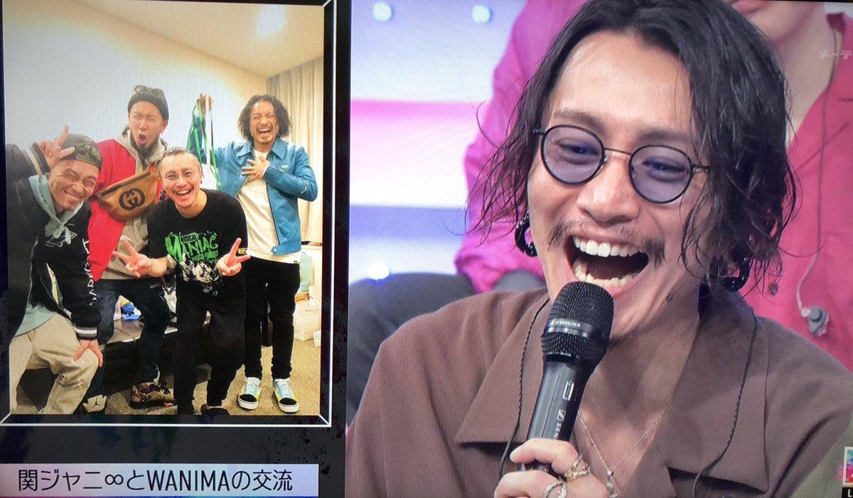 安田 関 ケガ ジャニ