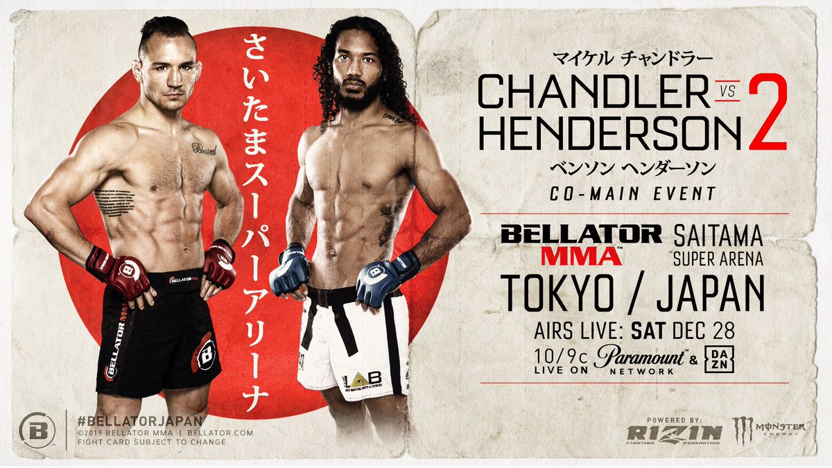 The co-main event of @BellatorMMA Japan.