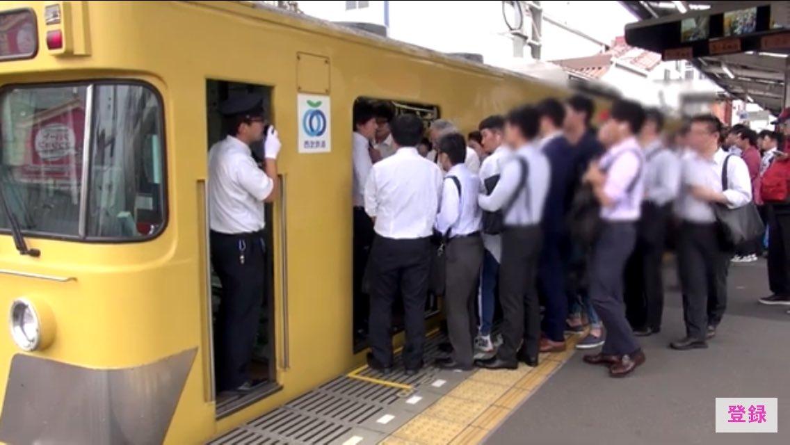 新宿 混雑 西武 線 西武新宿線の朝の混雑具合について質問です。小平駅から高田馬場へ