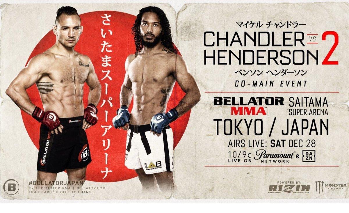 SEE YOU IN TOKYO... #BellatorJapan