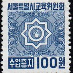 Image for the Tweet beginning: Provincial Board of Education (Gyeonggi-do