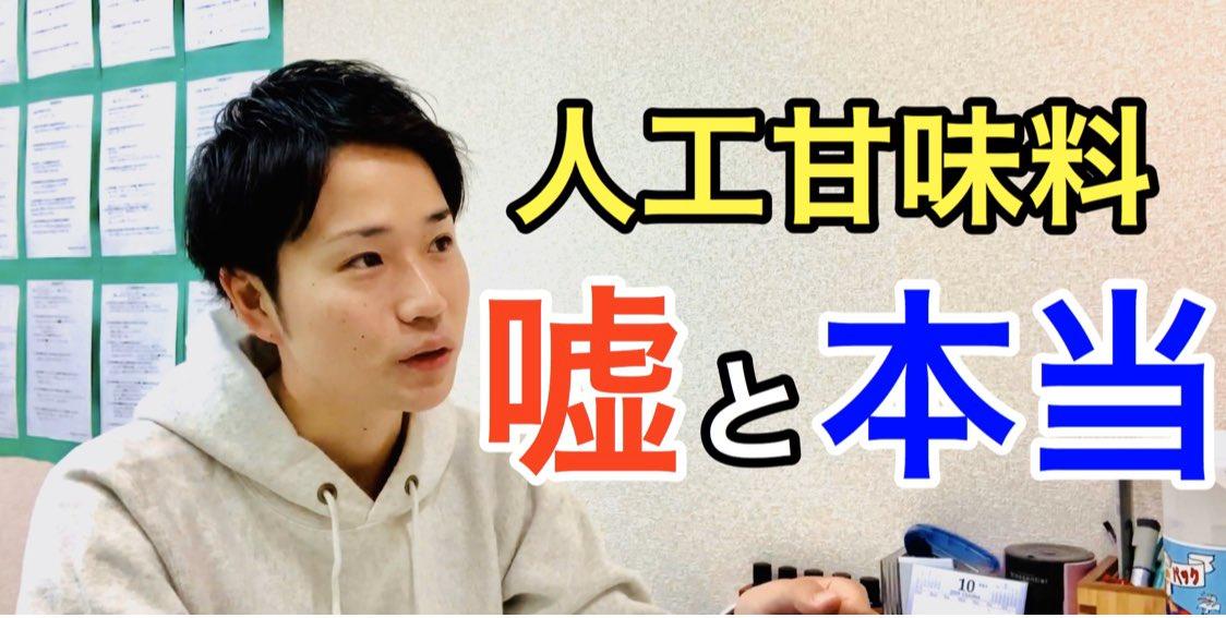 リハビリテーション 日本 認知 協会 症