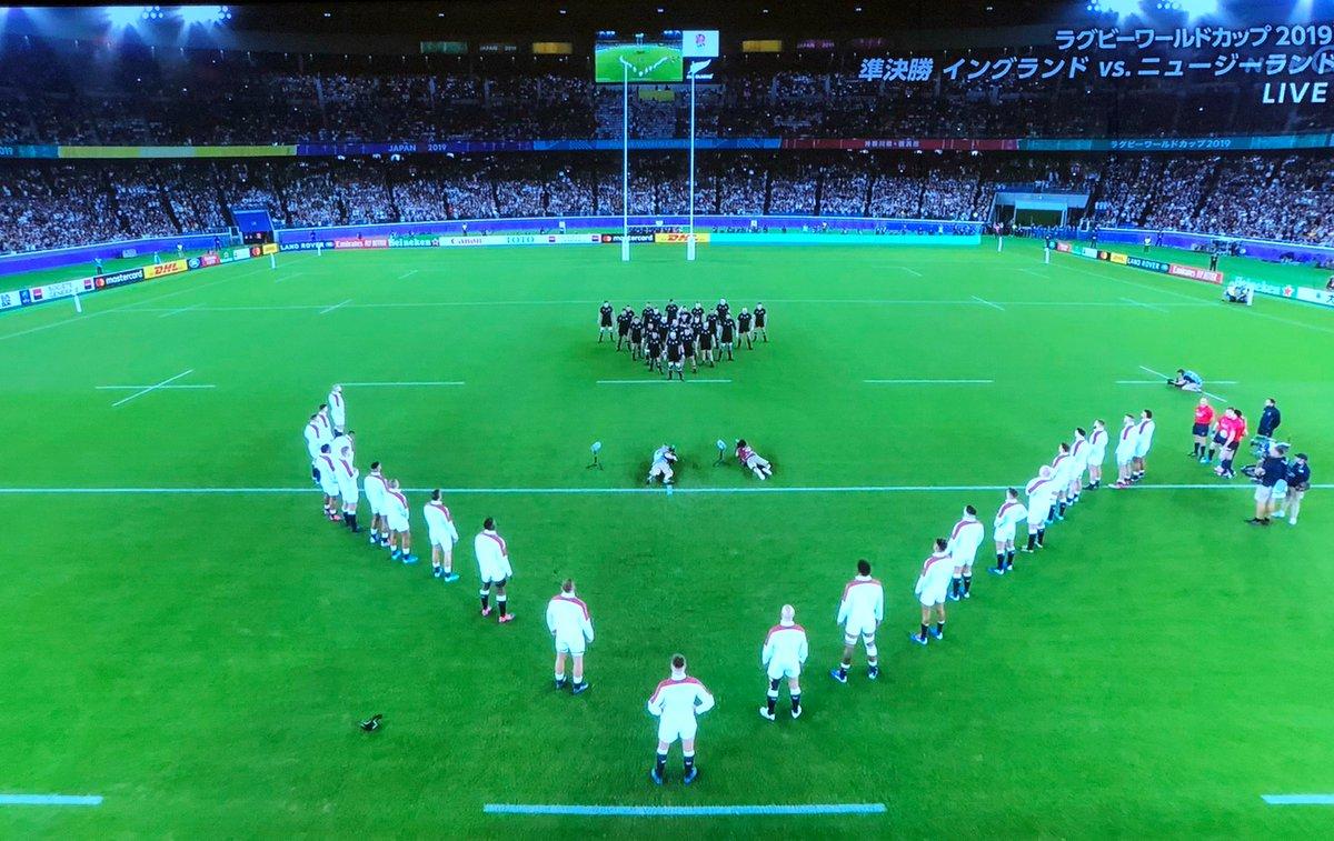 イングランド 対 ニュージーランド ハカ