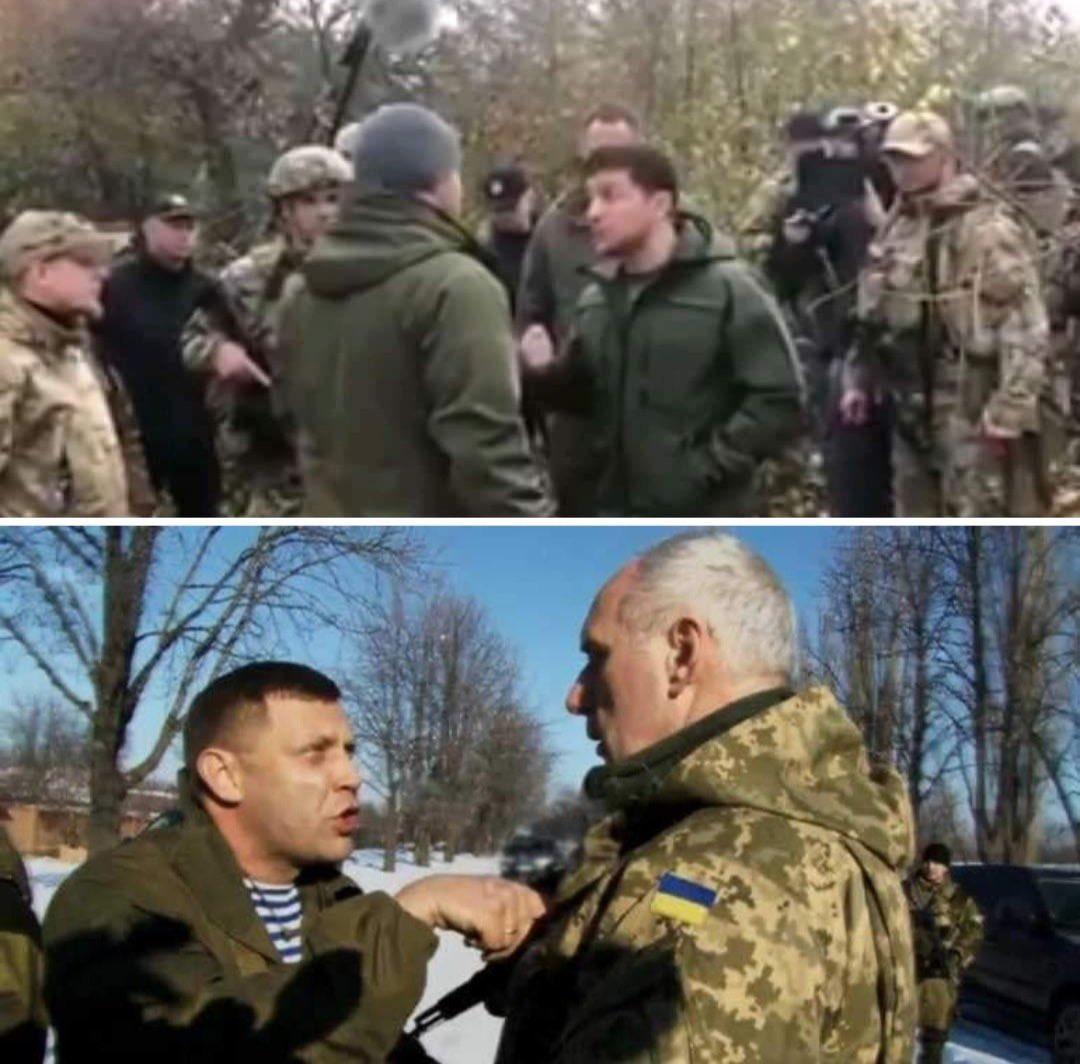 Люди в военной форме, с которыми общался Зеленский, нелегально находятся в Золотом с оружием, - пресс-центр ОС - Цензор.НЕТ 8040