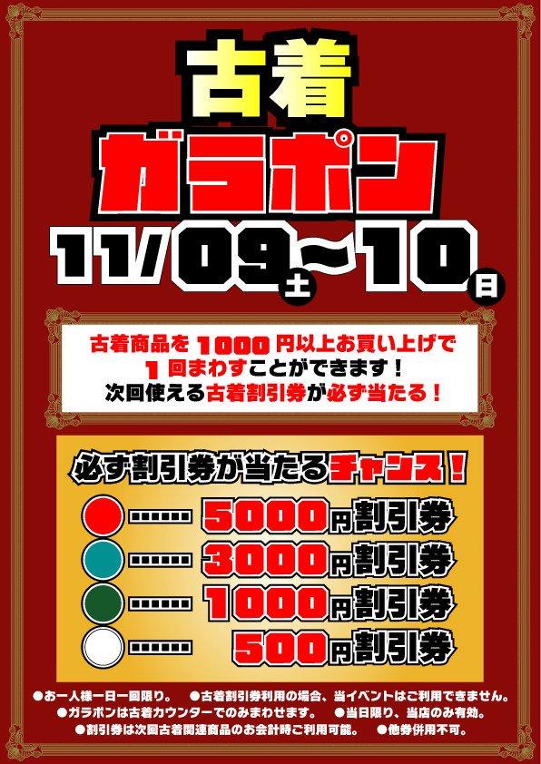 mandai_suzuka photo