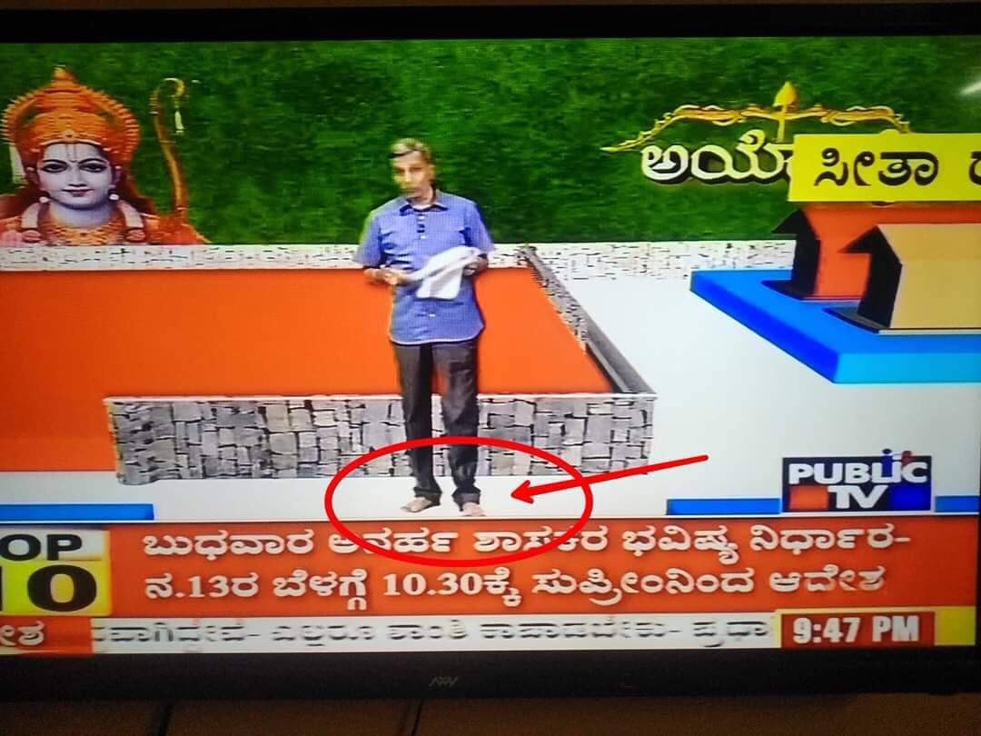 He is Sri Ranganath , Chief of Public TV , a Kannada news channel .. He presents the news of #AYODHYAVERDICT without wearing footwear.. That's the emotion this country & emotion attaches to Prabhu Sri Ramachandra ...