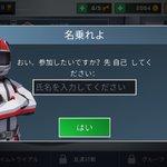 ガバガバ翻訳「名乗れよ」海外ゲームの日本度版が面白い!