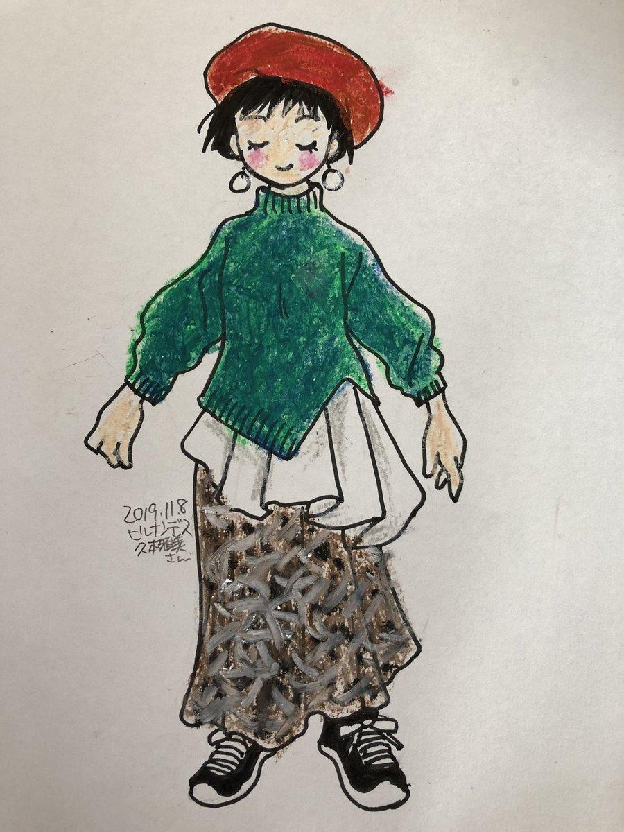 久本 雅美 服