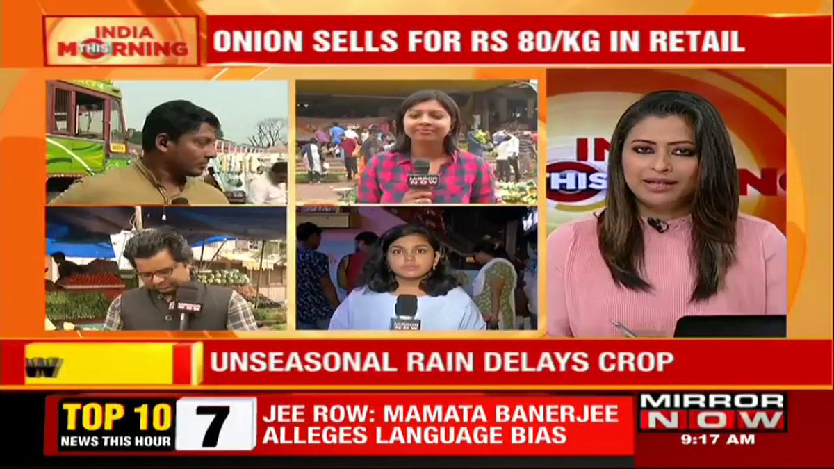 Consumers cry as #onion prices skyrocket to ₹ 80/kg in retail. Experts claim the fluctuation may continue for another month. Mirror Now's @madhavpramod1 (Chennai) & @govindtimes (Bhopal) gets you the latest