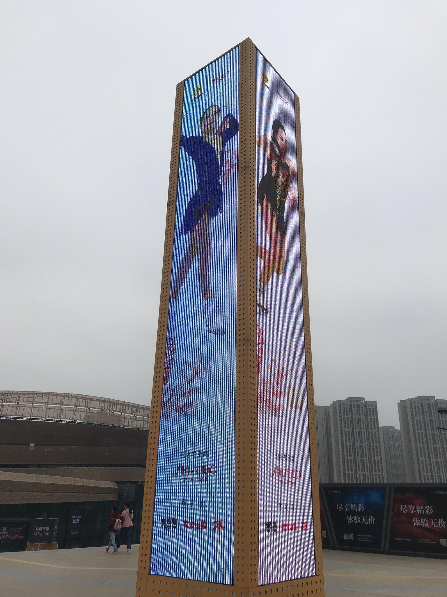 GP - 4 этап. Cup of China Chongqing / CHN November 8-10, 2019 - Страница 4 EI1GQJrU4Awmy8c?format=jpg&name=4096x4096