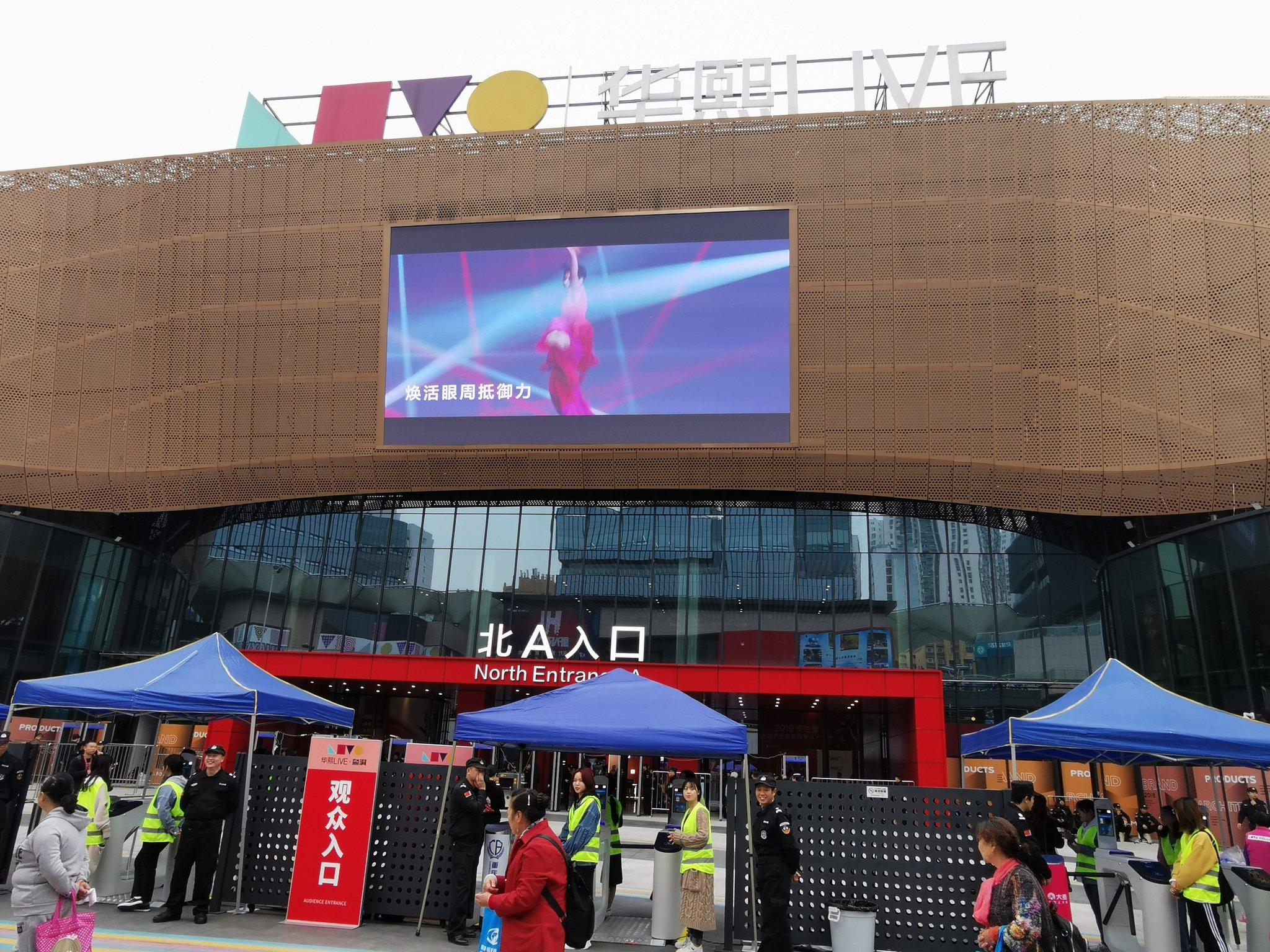 GP - 4 этап. Cup of China Chongqing / CHN November 8-10, 2019 - Страница 4 EI1MxAtVAAAImgM?format=jpg&name=4096x4096