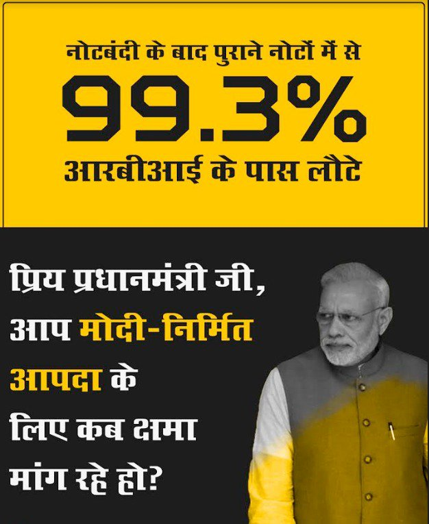 DeMo effect in two lines.  1 - Destroyed Indian economy and people's lives.  2 - BJP+RSS became extraordinarily rich and they hide the source of their income.  #DeMonetisationDisaster #NotebandiSeMandiTak #आओ_मोदी_चौराहे_पर<br>http://pic.twitter.com/PTmmy6iCJD