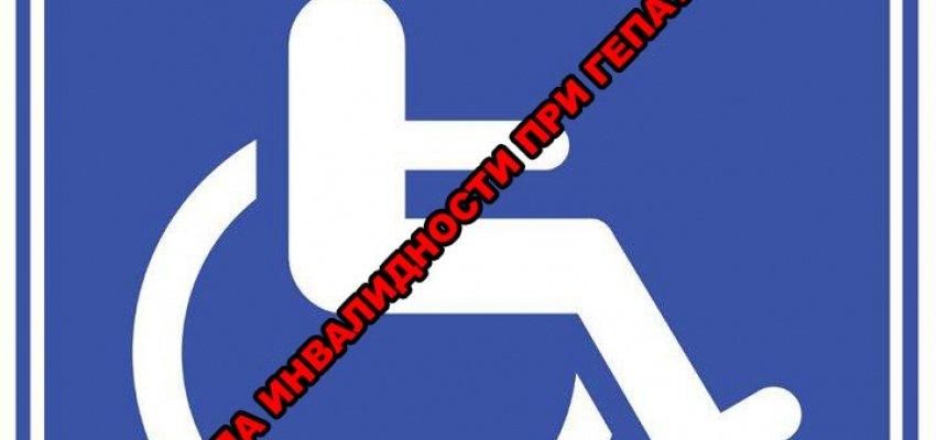 Инвалидность при постишемическом изменении г м после инсульта