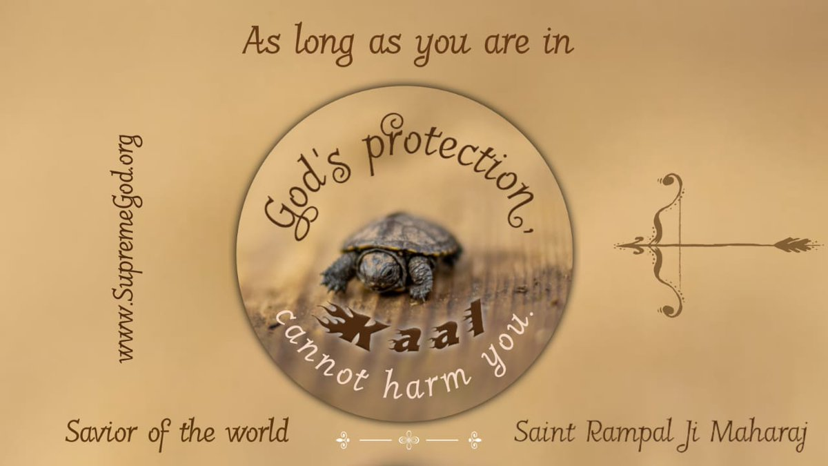 #FridayThoughts मानव जीवन प्राप्त करके जो व्यक्ति सतभक्ति नहीं करता तो उसका भविष्य नरक बन जाता है! Saint Rampal ji maharaj #GodMorning_Smoker NO SMOKING !!