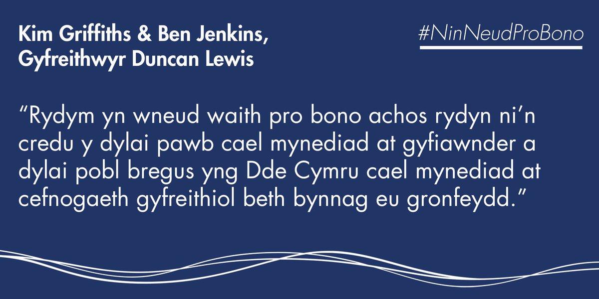 Mae wythnos #ProBono yn dod i ben gyda geiriau gan Kim a Ben o @DuncanLewis #NinNeudProBono