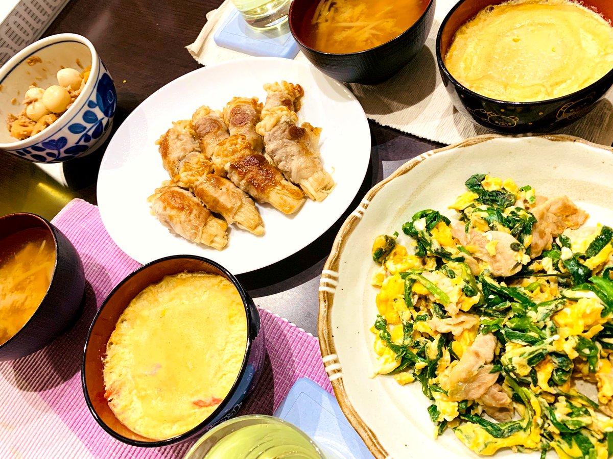 ウォーキング8分今夜の献立‼︎・えのきの肉巻き・ニラ卵炒め・レンコンとツナのサラダ・イカとカニカマの茶碗蒸し・もやしと玉ねぎのお味噌汁肉、魚、卵、野菜、取り入れた*+.\( °ω° )/.:+味も大好評❤️栄養考えてご飯作るの楽しい♫これもダイエットの一環だね‼︎#ダイエット