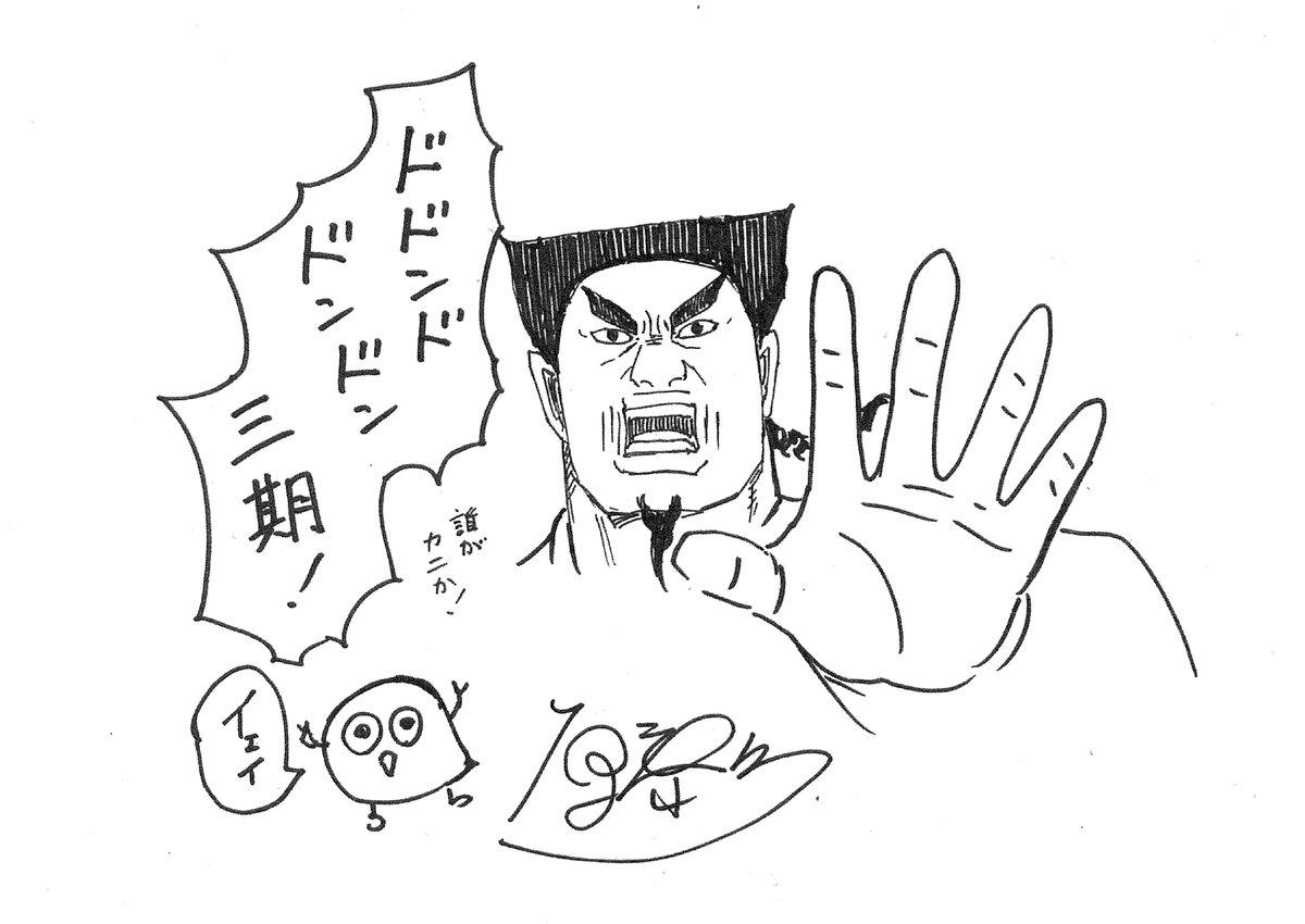 アニメ 評価 キングダム