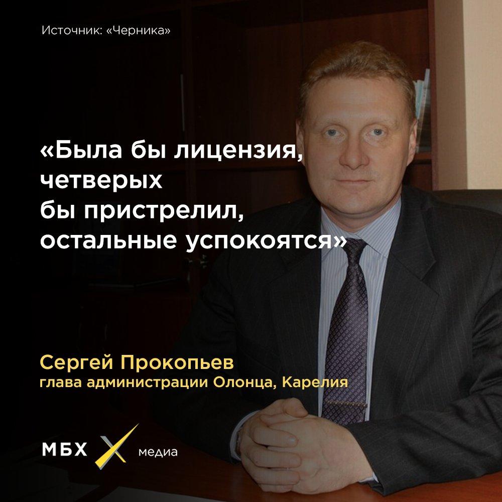 Последователь Кадырова