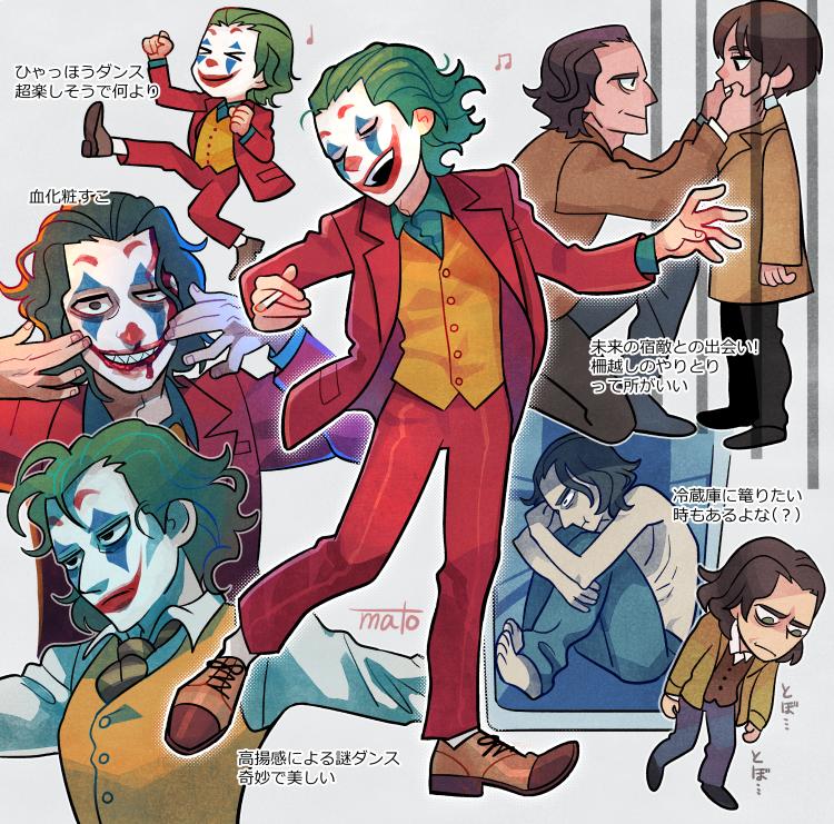 ジョーカー、印象的なシーン多いよね ジョーカー集合も描いてて楽しい(幻覚) #joker