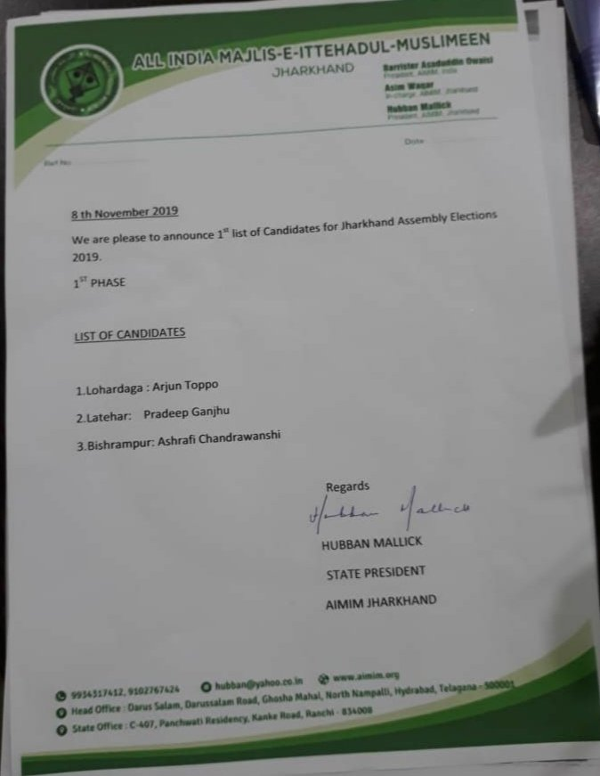 .@aimim_national is pleased to announce its 1st list of candidates for the upcoming Jharkhand Assembly elections. 1. Arjun Toppo - Lohardaga 2. Pradeep Ganjhu - Latehar 3. Ashrafi Chandrawanshi - Bishrampur