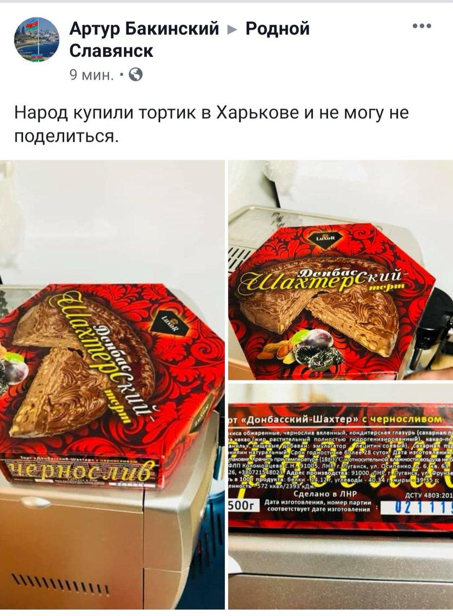 ФСБ РФ, используя угрозы и шантаж, пыталась завербовать украинца для сбора разведданных, - контрразведка СБУ - Цензор.НЕТ 8240