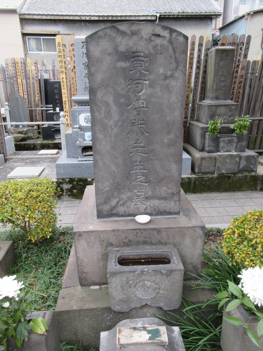 @sawara8881 東上野、源空寺、伊能忠敬、高橋至時のお墓。深川、伊能宅跡。日本橋茅場町、地図御用所跡。ここで、伊能忠敬が亡くなりました。