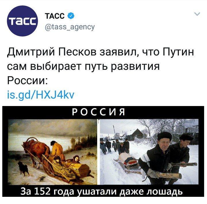 Окупаційна влада Криму затримала дисидентку Айше Сеітмуратову - Цензор.НЕТ 4906