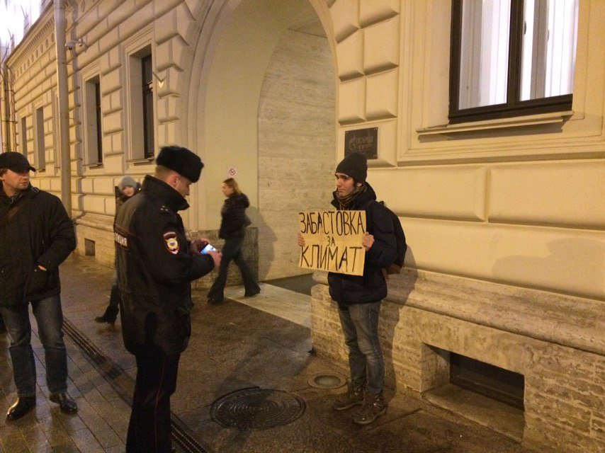 My 35th week in St. Petersburg. Near the Gazprom office. The government here refused us for a mass strike and we had to strike in a queue. #FridaysForFuture
