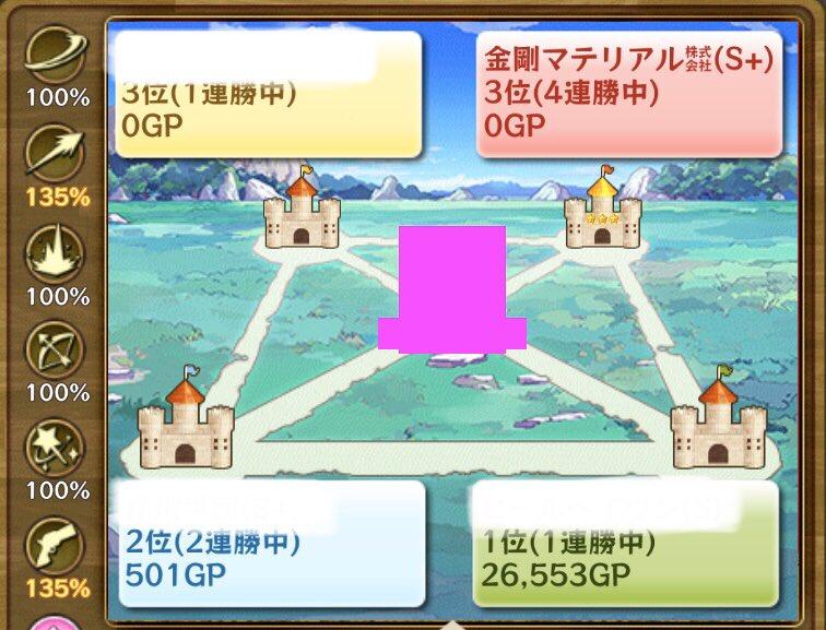 トナメ観戦画面からギルバト画面に行ったらピンクのお墓が建っていた:(っ'ω'c):
