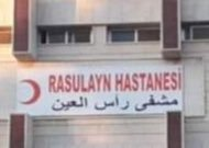 Turkish military renamed the only hospital in Sarekaniye (Ras al-Ayn) to Turkish, where not even a single Turk lives. Does this provide enough information on the treatment of non-Turks in #Turkey itself?
