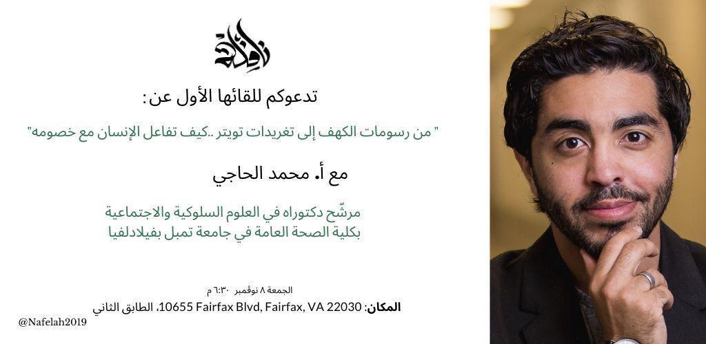 Talal Alhamadi On Twitter شهادة أعتز