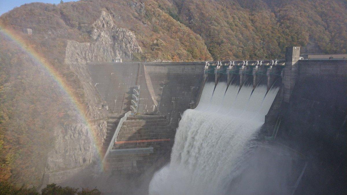 11月1日の話。湯田ダムの放流を見学。10年に1度の放流の迫力はすごかった。貴重な体験。#湯田ダム #放流 #10年に一度 #北上川
