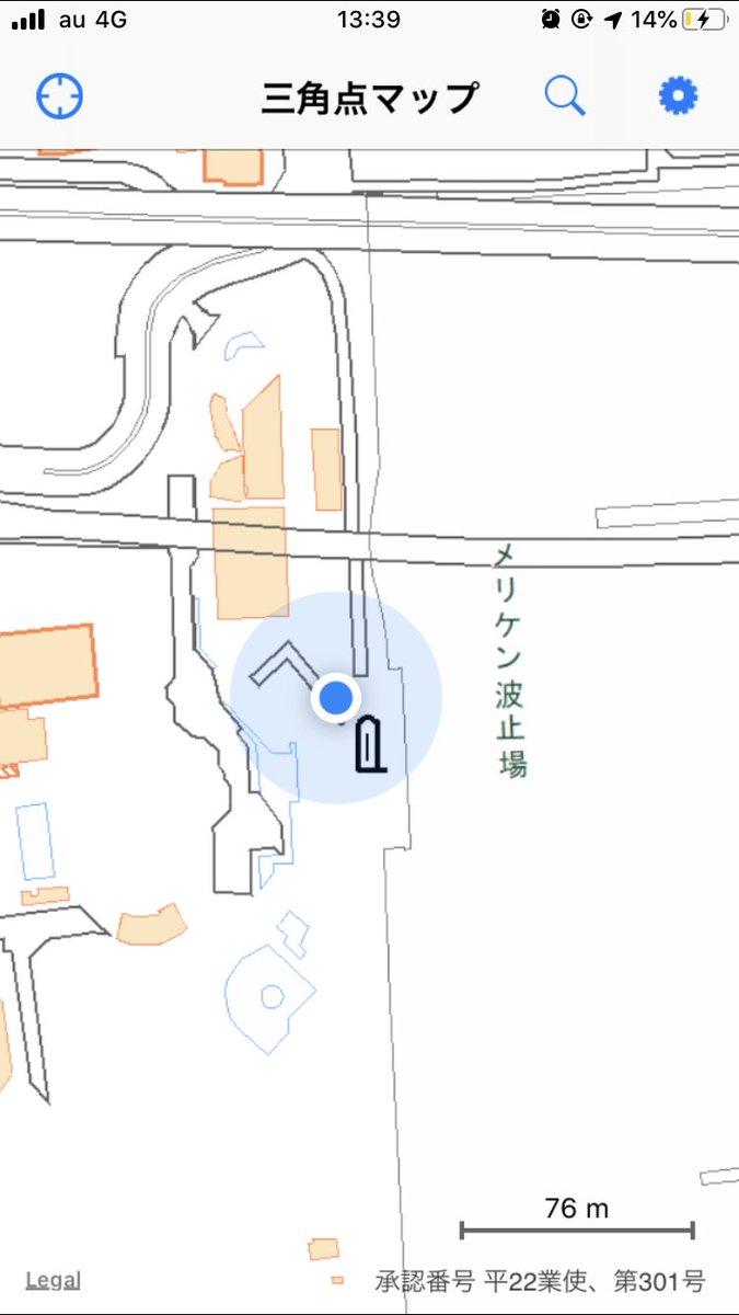 記号 公園 の 地図