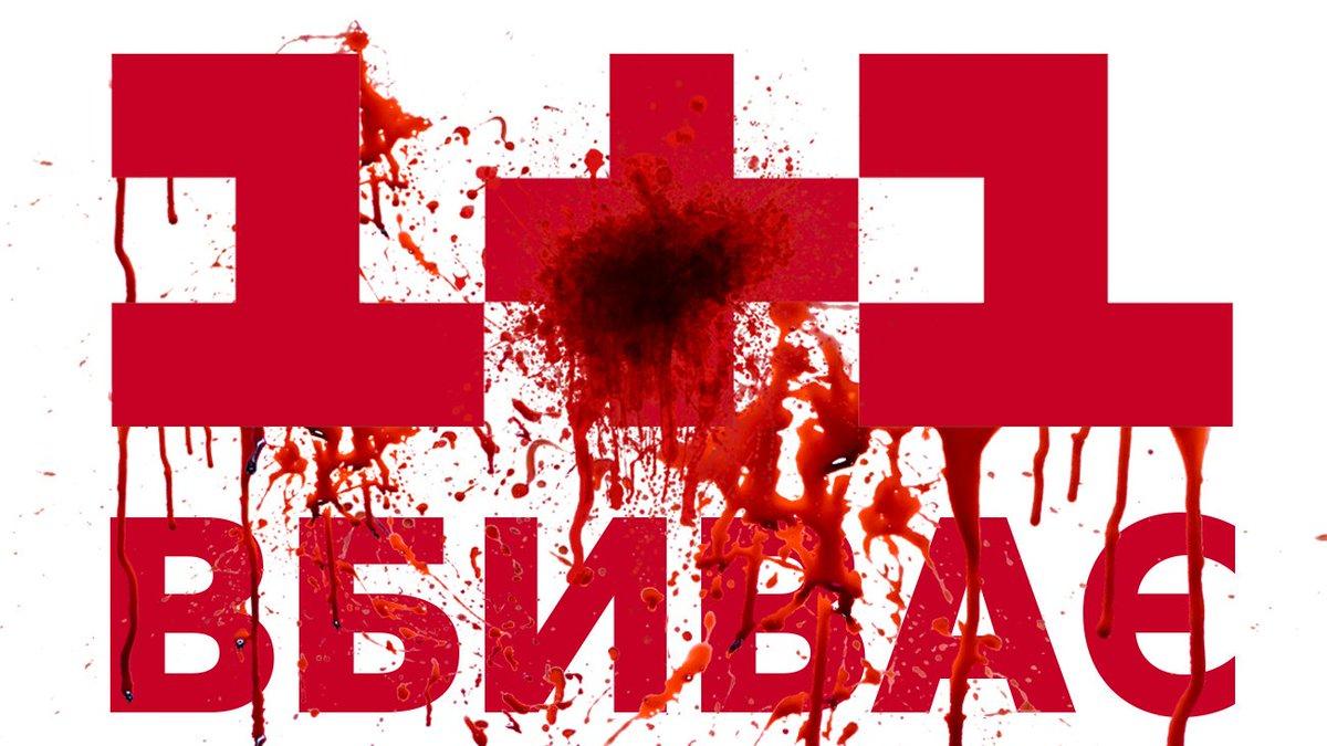 Запрещена ретрансляция еще трех российских телеканалов - Цензор.НЕТ 7902