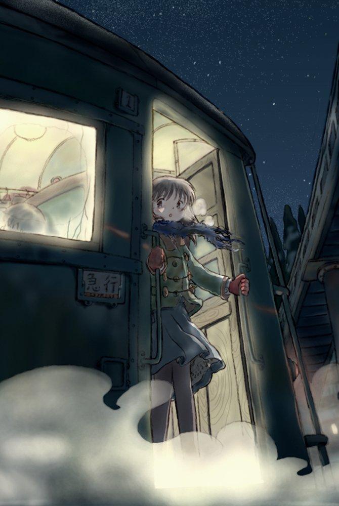 RT @fukuharayukino: 過去絵です。夜汽車はいいよね~ pixivのバックグラウンドに使ってたりするから、すでに見てる人いるかも。 https://t.co/IoFyRY9yc9