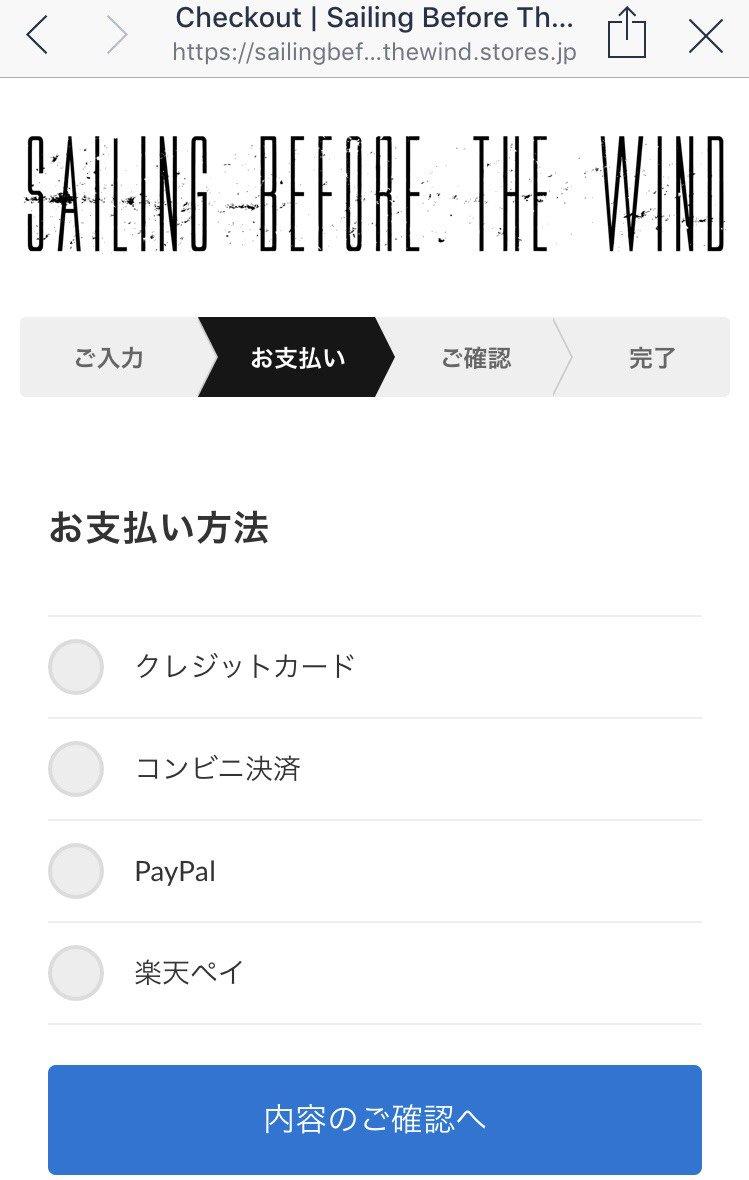 【INFO】より多くの決済方法に対応するため、新しいタブ譜販売ストアを開設しました。・クレジットカード・コンビニ決済・PayPal・楽天ペイがご利用いただけます。*ご不明な点がございましたら、をご確認の上、DMでお問合せください。