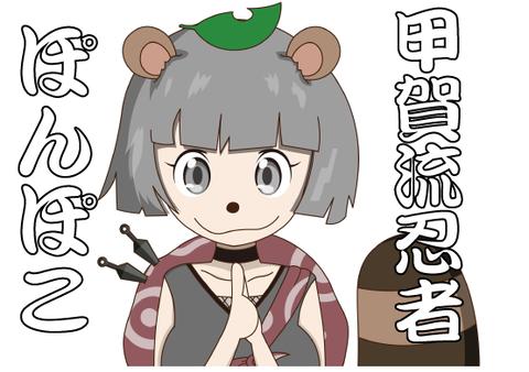 ポケモンマスターズ アンテナ