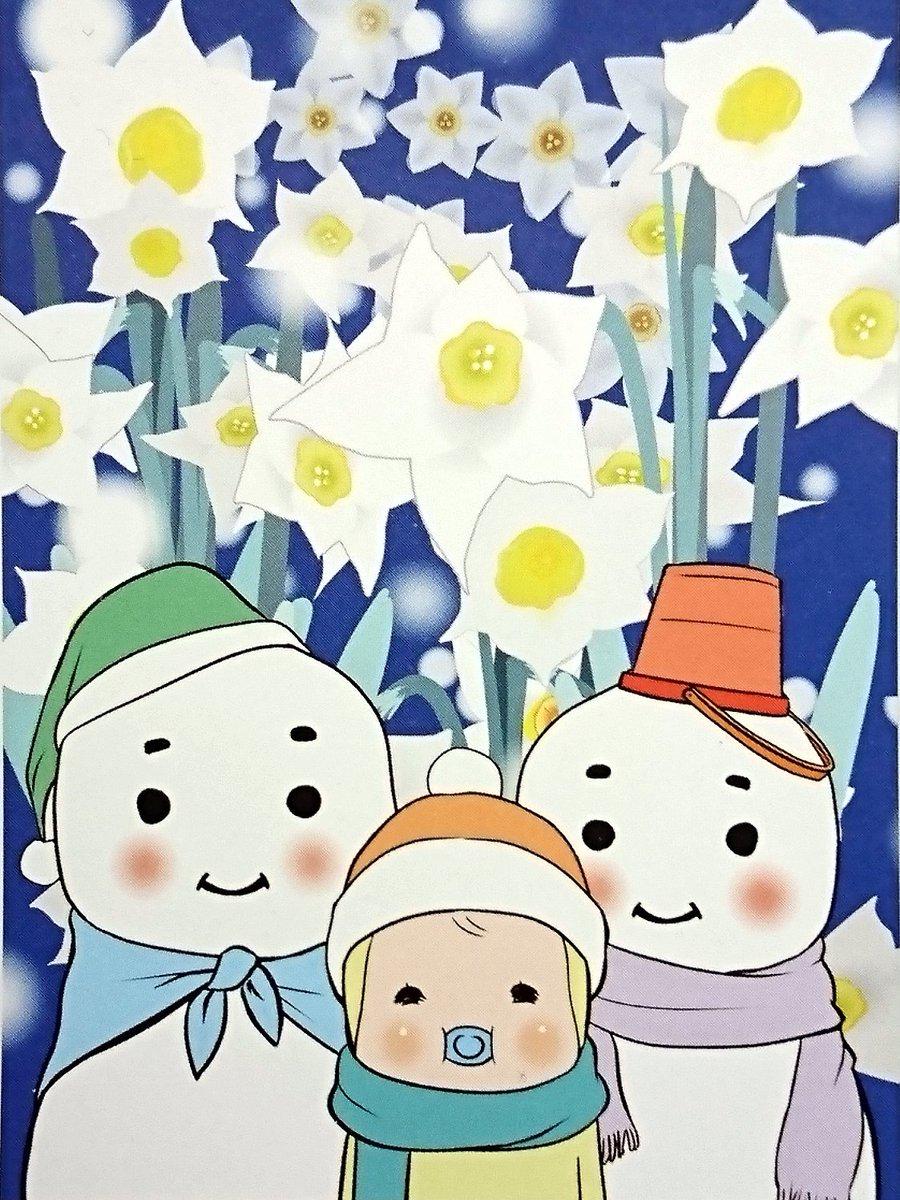 """ぐるめめ(マスク) on Twitter: """"春は菜の花、夏は朝顔 秋は秋桜、冬 ..."""