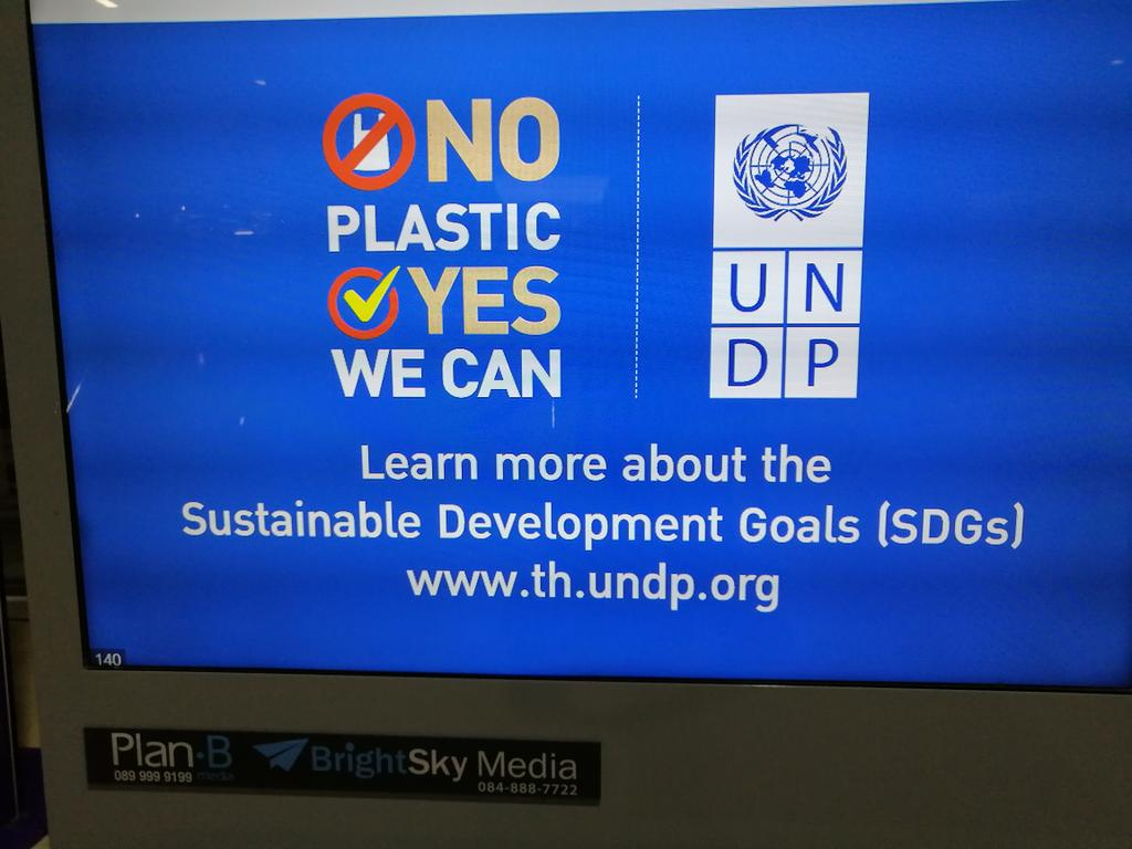 Very excited just now at #KhonKaen Airport to look up and see a public service announcement from @UNDPThailand advocating for a reduction in #Plastic and raising awareness of the #SDGs! BRAVO! #NoPlasticYesWeCan cc @UNDPasiapac