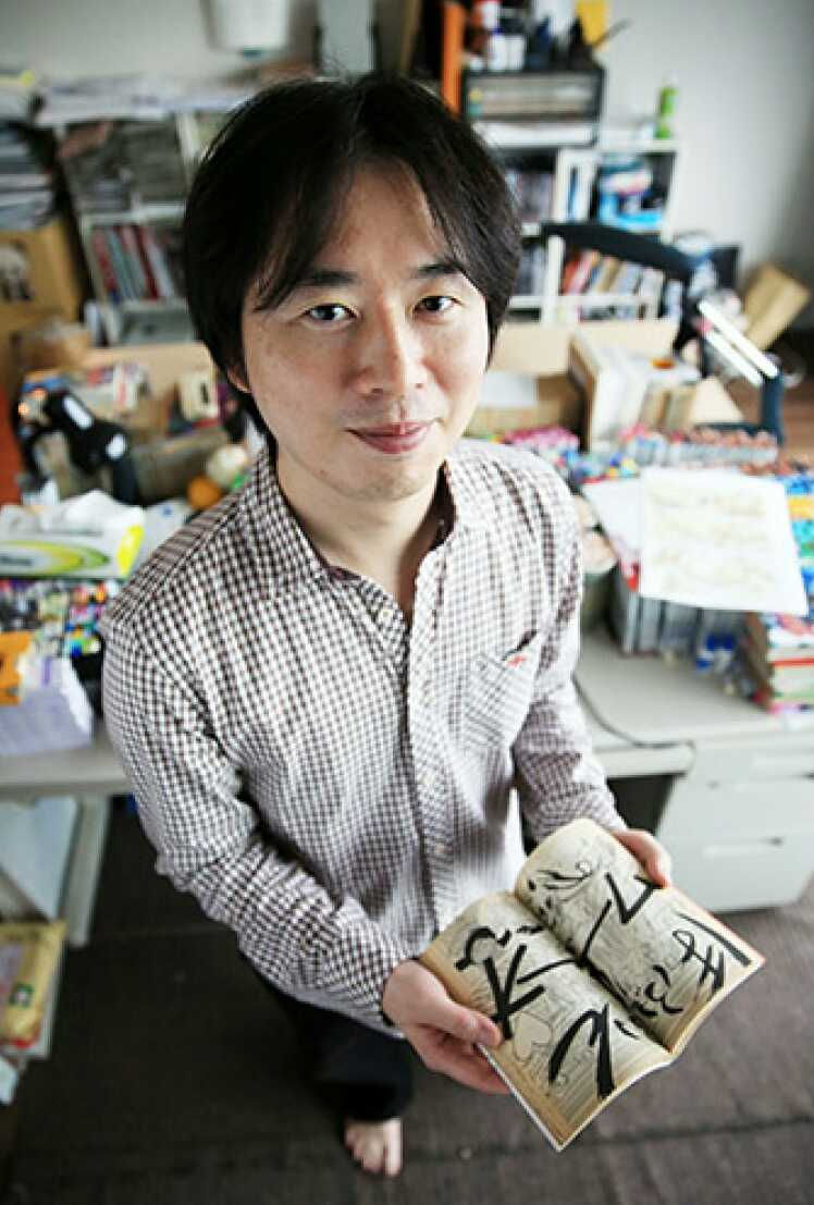 Happy Birthday to the GOAT Masashi Kishimoto