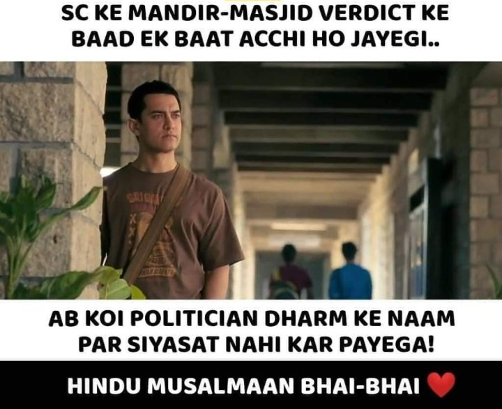 #AYODHYAVERDICT #RamMandir ⛩️ #AllahuAkbar 👐 #hindumuslimbhaibhai ❣️❣️ #keeploving❤️ #keepsupporting🙏 #keshavchauhan #Twitter #kbye✌️