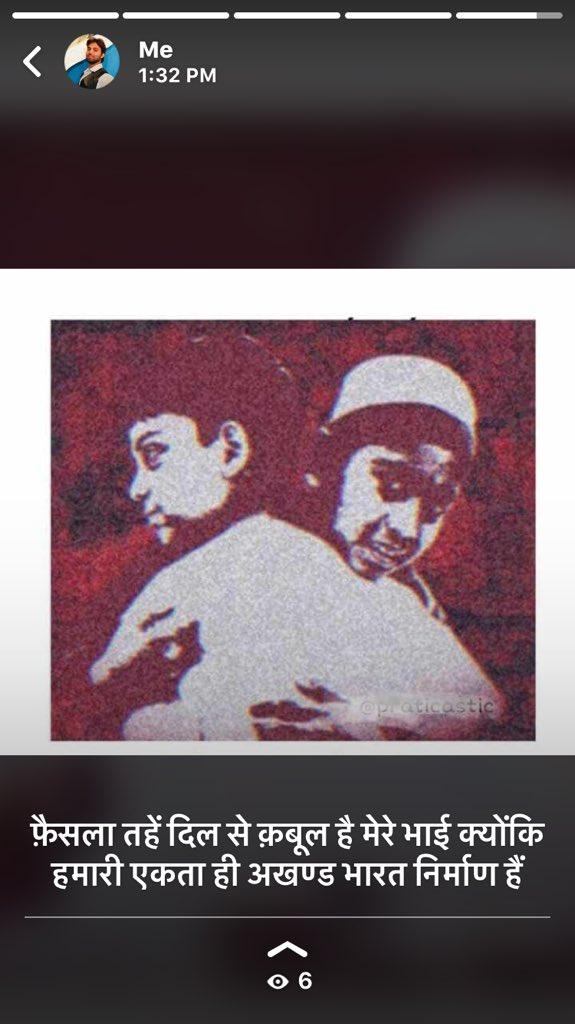 #BabriMasjid #RamMandir #ABP #amitabhbachan #AyodhyaHearing #SalmanKhan #JaiShreeRam #zee #virendersehwag #rohitsharda #AmitShah #AbbTakk