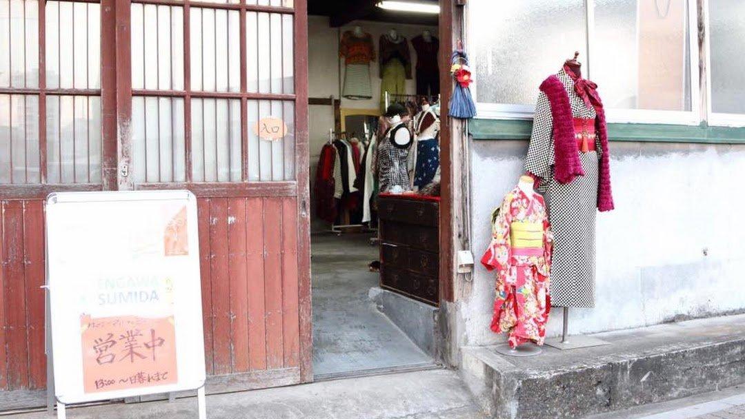 EngawaSumida is charity shop in #Tokyo #Japan buy $ rent Kimono https://t.co/e3z3ji2JBS https://t.co/8xQwrCA7SB
