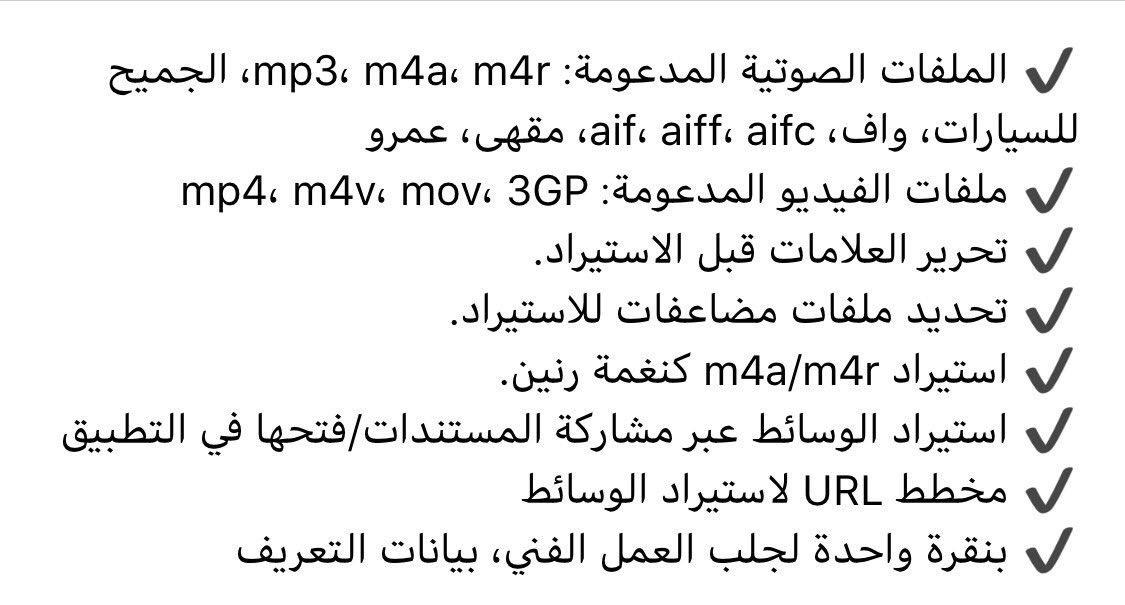 سلطان العتيبي  - @TeacheriP Download Twitter MP4 Videos
