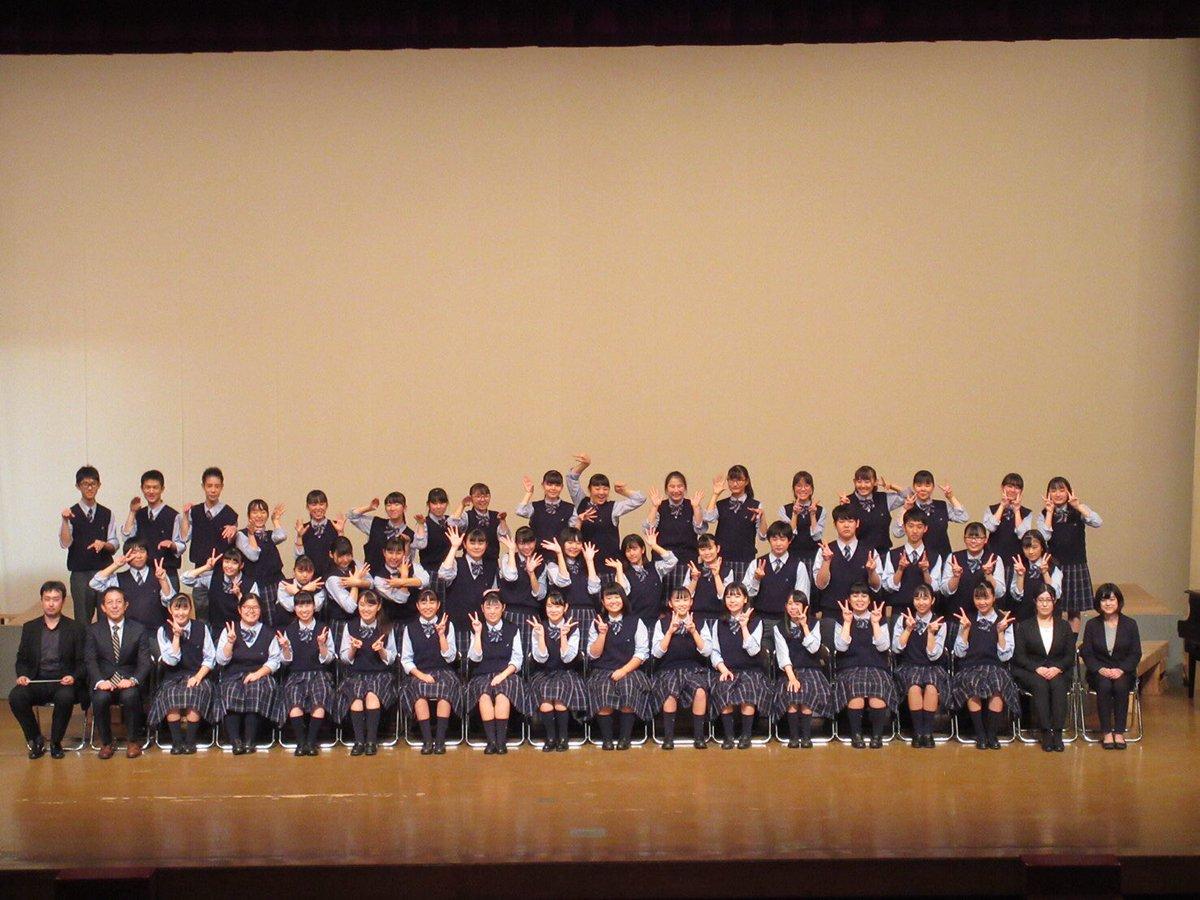 霞ヶ浦 高等 学校