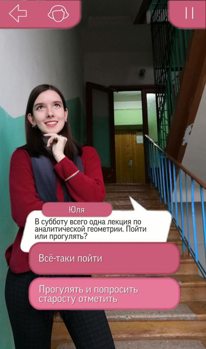 клуб романтики офис в москве