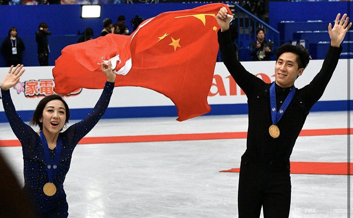 GP - 4 этап. Cup of China Chongqing / CHN November 8-10, 2019 - Страница 12 EI8DbcmXsAEfwI3?format=jpg&name=medium